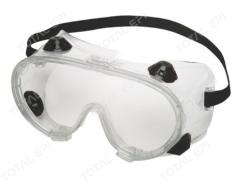 Óculos Ampla Visão valvulado KALIPSO CA11285