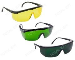 Óculos Rio KALIPSO CA10346 nas cores amarelo, verde ou tonalidade 5